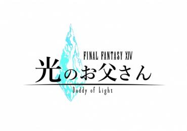 Final Fantasy XIV inspira serie de drama en japón