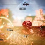 Más detalles de Octopath Traveler para Switch