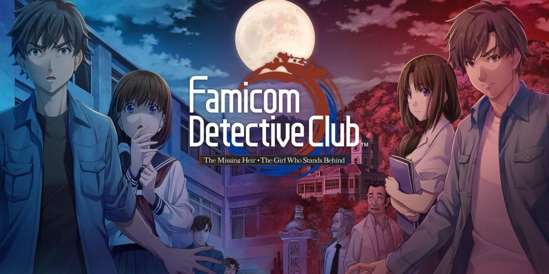 famicom-detective-club (1)
