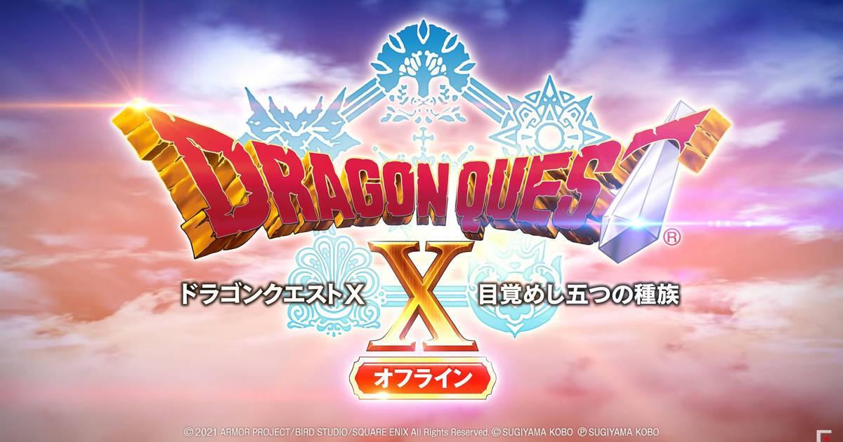 Dragon Quest X offline se lanzará en el 2022 para Japón